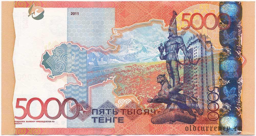 2000 тенге 2006 стоимость монеты ссср 15 коп 1953 медна